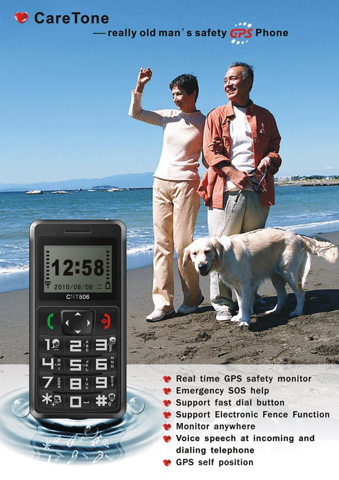 טלפון סלולרי לילדים ומבוגרים עם איתור לוויני ולחצן מצוקה