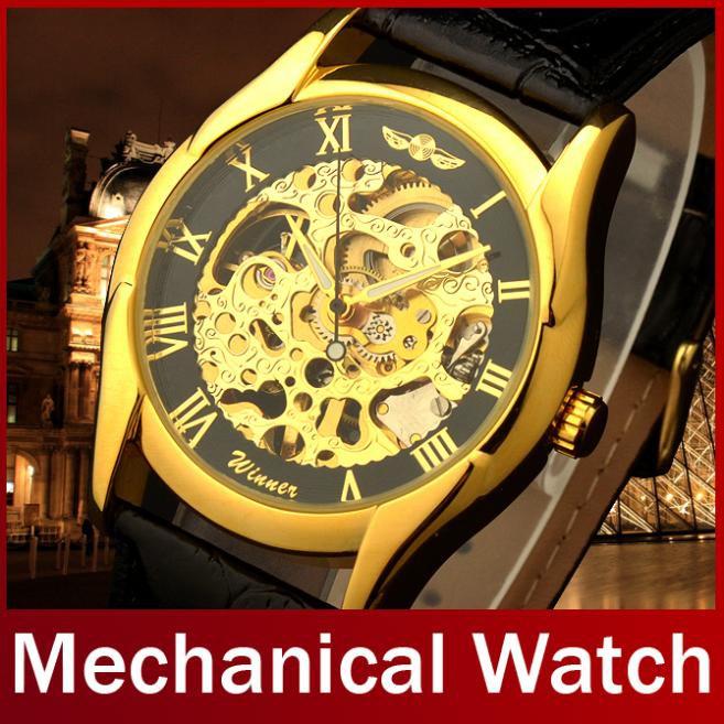 שעון יד מכאני עם מנגנון שקוף RR373