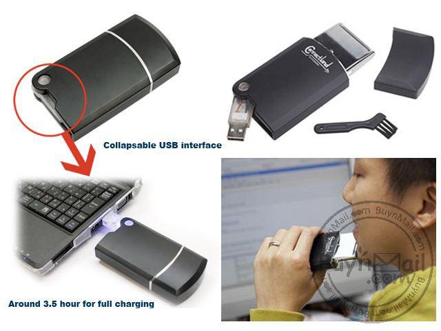מכונת גילוח בחיבור USB למחשב