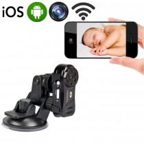 אינטרקום מצלמה לתינוק עם צפייה באמצעות הטלפון הנייד BV426